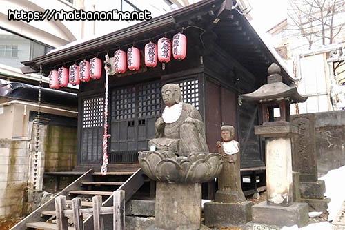 Suối nước nóng Jizonoyu - tỉnh Gunma Japan