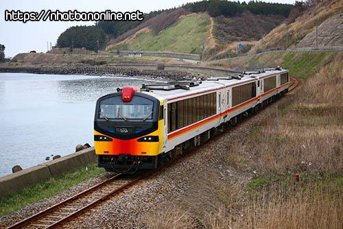 Tuyến tàu Gono - tỉnh Aomori Japan