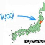 Tỉnh Miyagi Japan