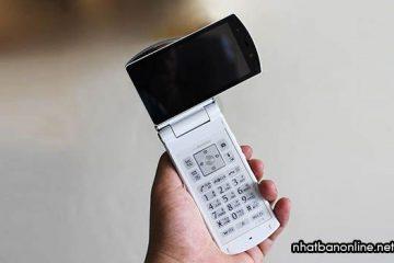 Người nhật dùng điện thoại gì phổ biến nhất?