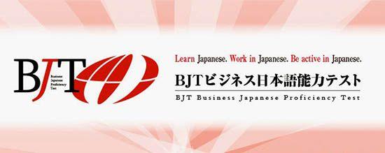 Kỳ thi tiếng Nhật BJT