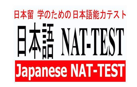 Bằng cấp tiếng Nhật có những cấp độ nào?
