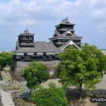 Lâu đài Kumamoto, một trong 3 tòa thành đầu tiên ở Nhật Bản