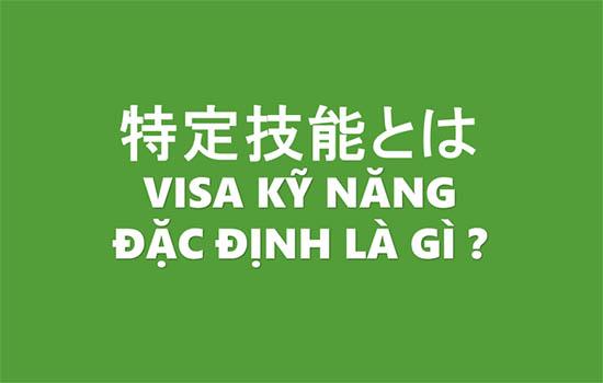 Visa đặc định là gì? Những điểm cơ bản về visa tokutei Nhật Bản