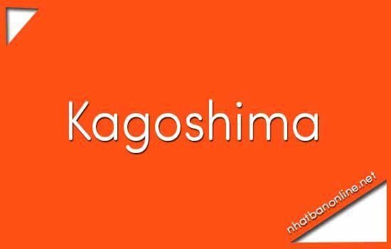 Kagoshima tỉnh số mấy