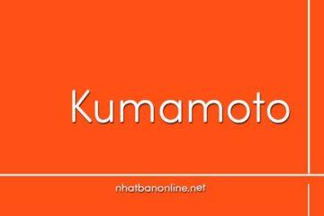 Tỉnh Kumamoto số bao nhiêu? Các tỉnh gần Kumamoto là tỉnh nào
