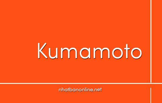 Kumamoto tỉnh số mấy